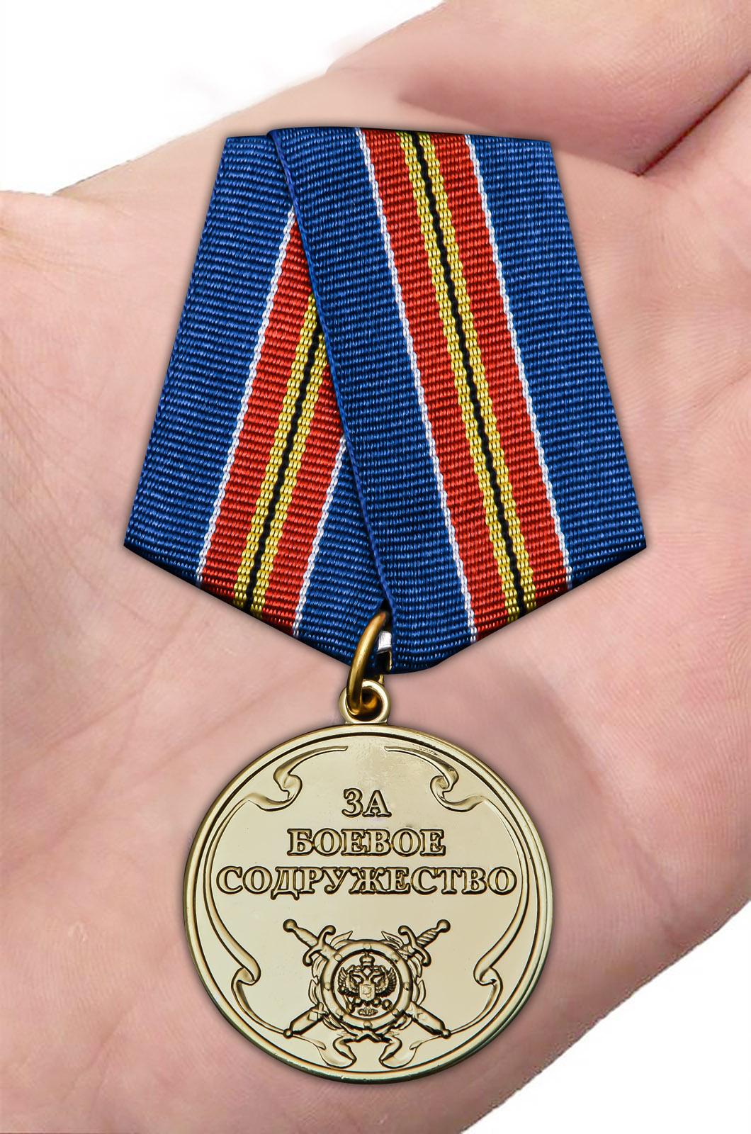 Латунная медаль За боевое содружество (МВД) - вид на ладони