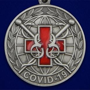 Латунная медаль За борьбу с пандемией COVID-19