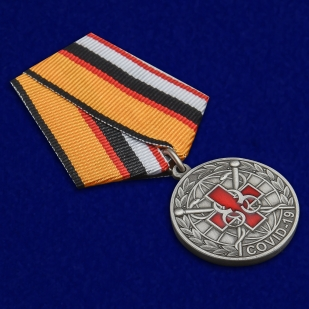 Латунная медаль За борьбу с пандемией COVID-19 - общий вид