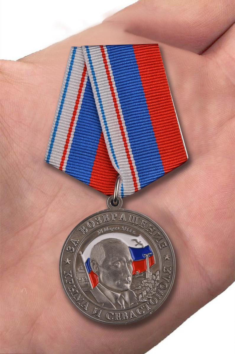 Латунная медаль За Крым-2014 в футляре с удостоверением - вид на ладони