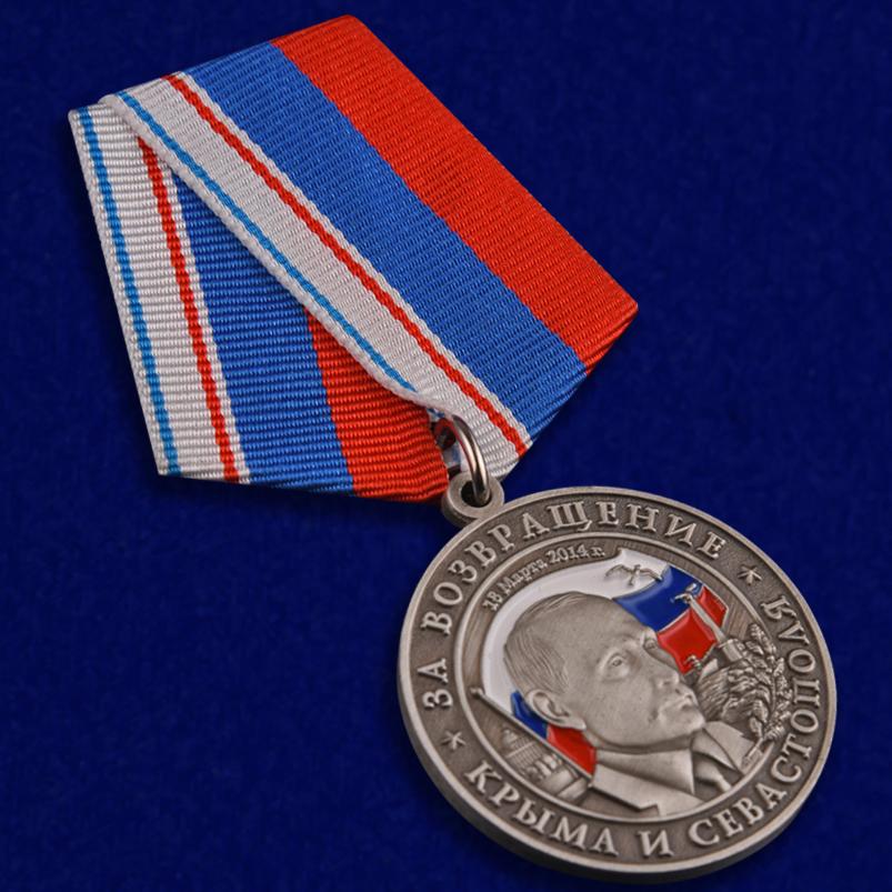 Латунная медаль За Крым-2014 в футляре с удостоверением - общий вид