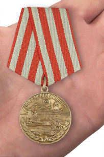 """Муляж медали """"За оборону Москвы"""" - вид на ладони"""