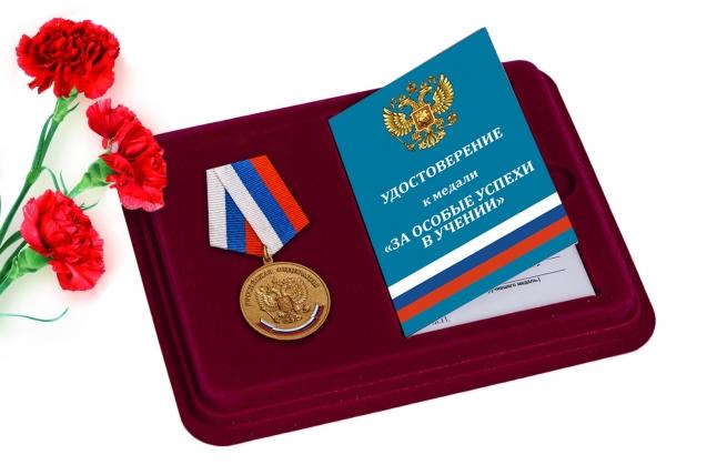 Латунная медаль За особые успехи в учении