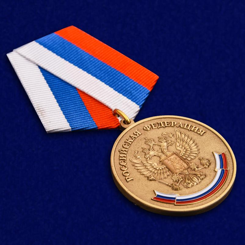 Латунная медаль За особые успехи в учении - общий вид