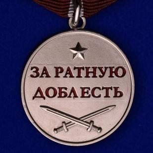 Латунная медаль За ратную доблесть