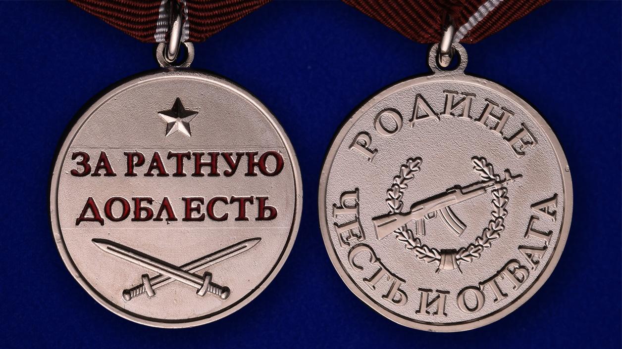 Латунная медаль За ратную доблесть - аверс и реверс