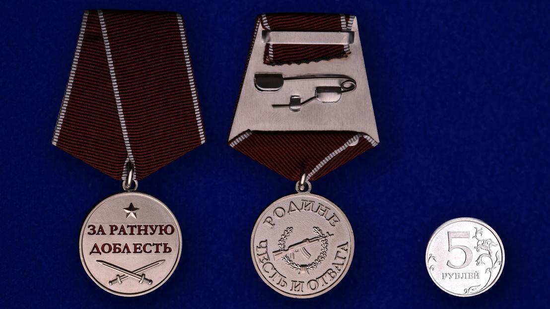 Латунная медаль За ратную доблесть - сравнительный вид