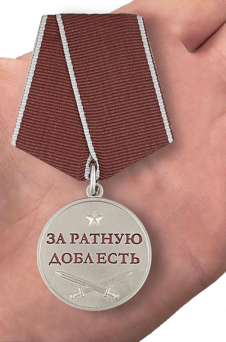 Латунная медаль За ратную доблесть - вид на ладони
