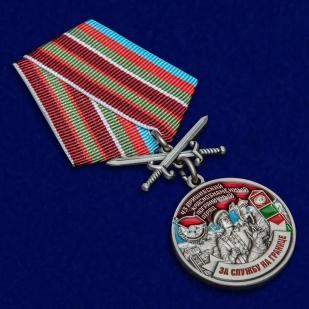 Латунная медаль За службу на границе (43 Пришибский ПогО) - общий вид