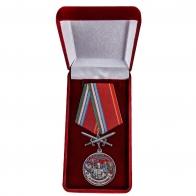 Латунная медаль За службу на границе (47 Керкинский ПогО) - в футляре