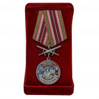 Латунная медаль За службу на границе (55 Сковородинский ПогО)