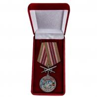 Латунная медаль За службу на границе (55 Сковородинский ПогО) - в футляре