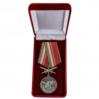 Латунная медаль За службу на границе (66 Хорогский ПогО) - в футляре