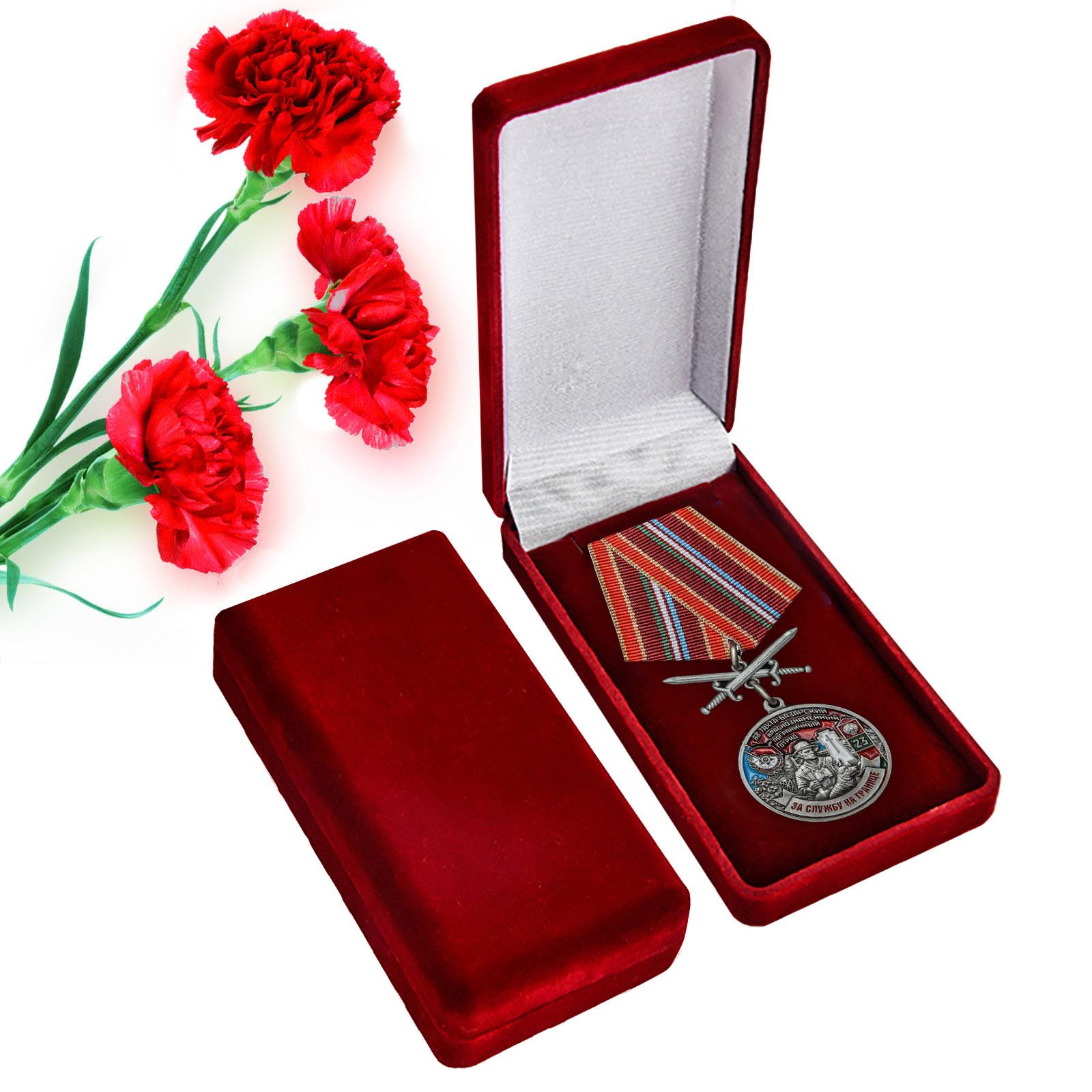 Латунная медаль За службу на границе (68 Тахта-Базарский ПогО)