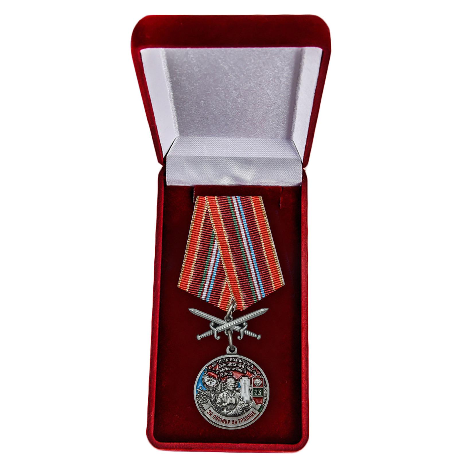 Латунная медаль За службу на границе (68 Тахта-Базарский ПогО) - в футляре