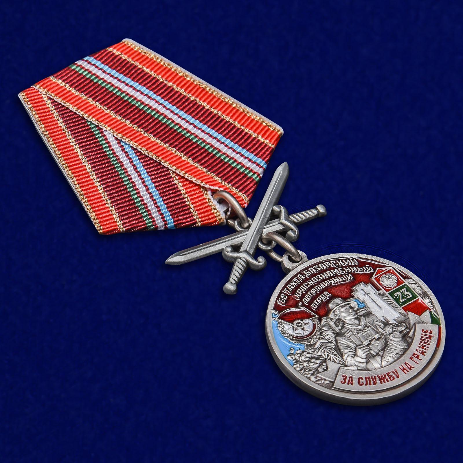 Латунная медаль За службу на границе (68 Тахта-Базарский ПогО) - общий вид