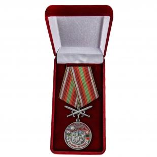 Латунная медаль За службу на границе (Гродековский ПогО) - в футляре
