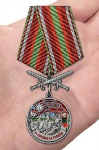 Латунная медаль За службу на границе (Гродековский ПогО) - вид на ладони