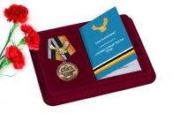 Латунная медаль За службу Отечеству Специальные части ВМФ