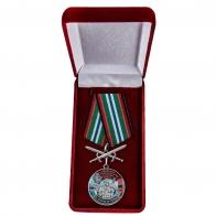Латунная медаль За службу в 19-ой ОБрПСКР Невельск