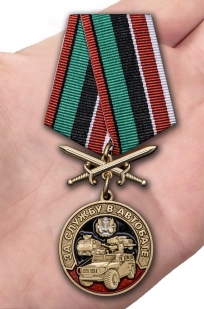 Латунная медаль За службу в Автобате - вид на ладони