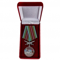"""Латунная медаль """"За службу в Чунджинском пограничном отряде"""""""