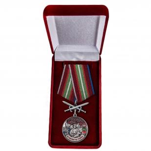 Латунная медаль За службу в Дальнереченском пограничном отряде - в футляре