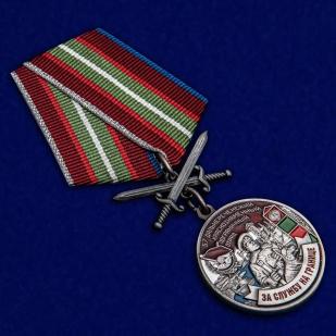Латунная медаль За службу в Дальнереченском пограничном отряде - общий вид