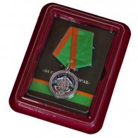 Латунная медаль За службу в горах - в футляре
