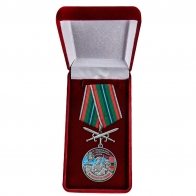 Латунная медаль За службу в Гродненском пограничном отряде