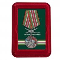 Латунная медаль За службу в Хичаурском пограничном отряде - в футляре