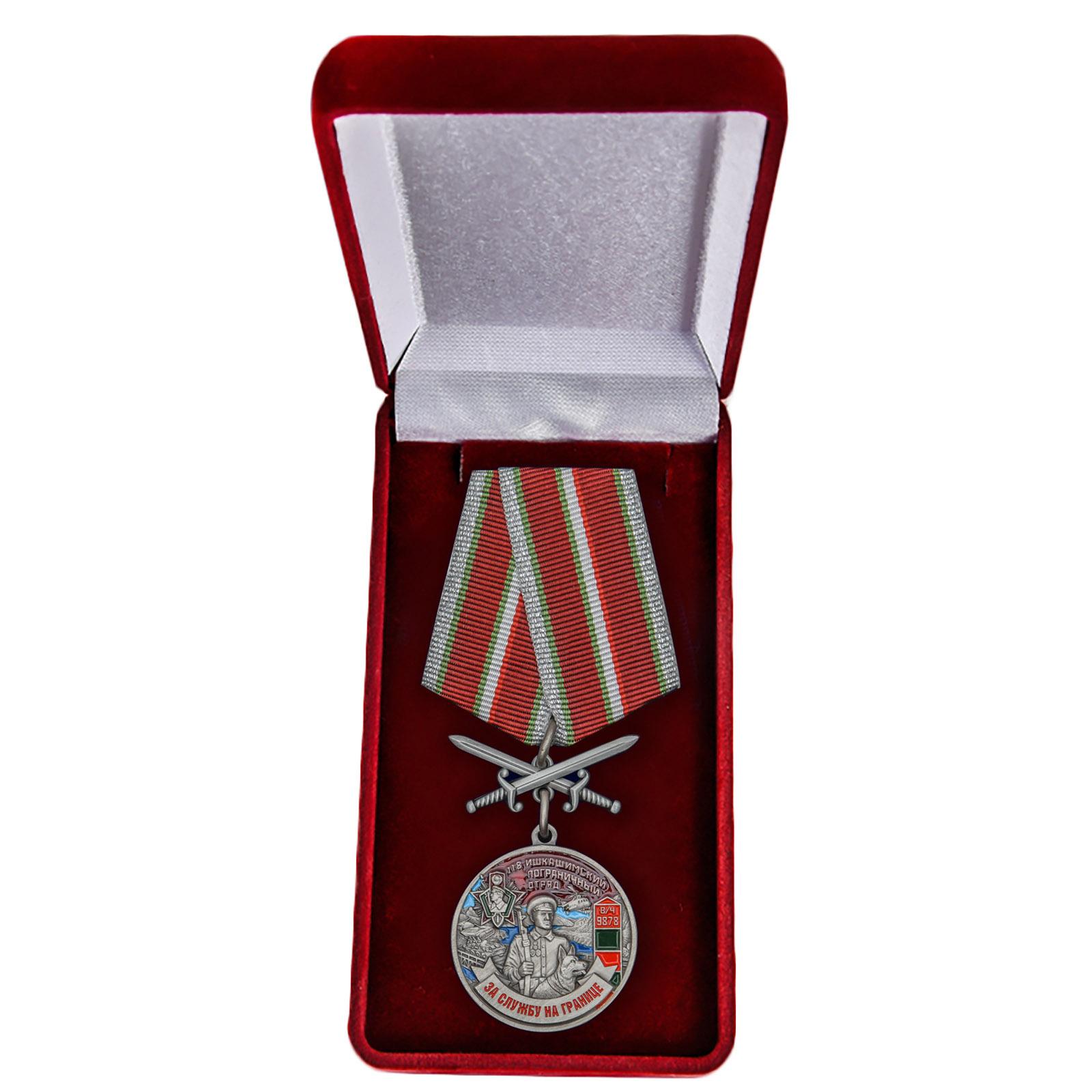 Латунная медаль За службу в Ишкашимском пограничном отряде - в футляре