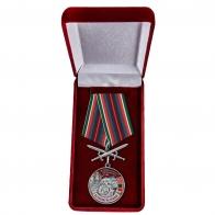 Латунная медаль За службу в Калай-Хумбском пограничном отряде