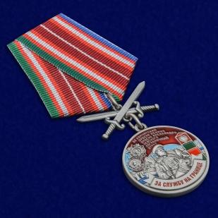 Латунная медаль За службу в Камчатском пограничном отряде - общий вид