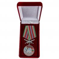 """Латунная медаль """"За службу в Магаданском пограничном отряде"""""""