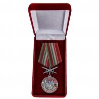 """Латунная медаль """"За службу в Мургабском пограничном отряде"""""""
