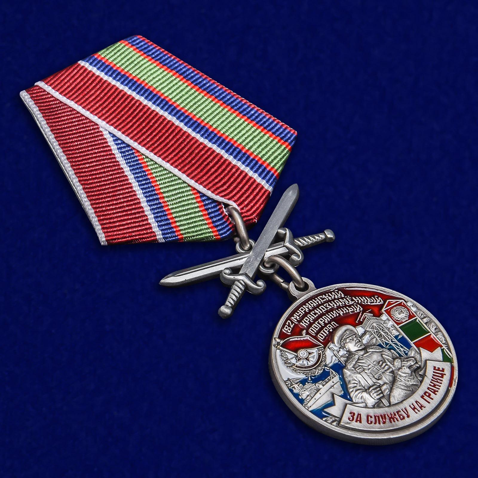 Латунная медаль За службу в Мурманском пограничном отряде - общий вид