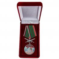 """Латунная медаль """"За службу в Одесском пограничном отряде"""""""