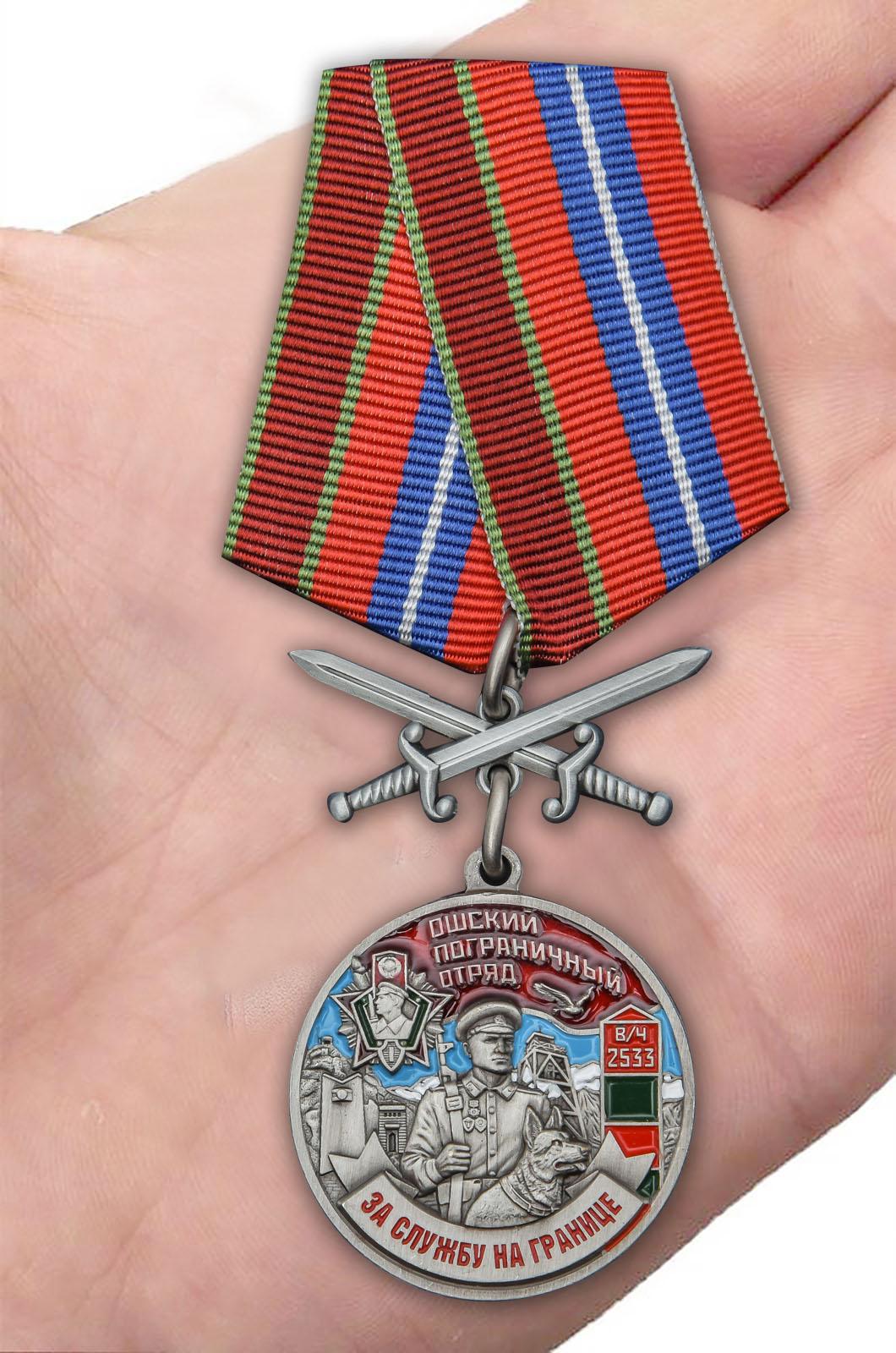 Латунная медаль За службу в Ошском пограничном отряде - вид на ладони