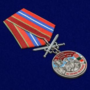 Латунная медаль За службу в Ошском пограничном отряде - общий вид