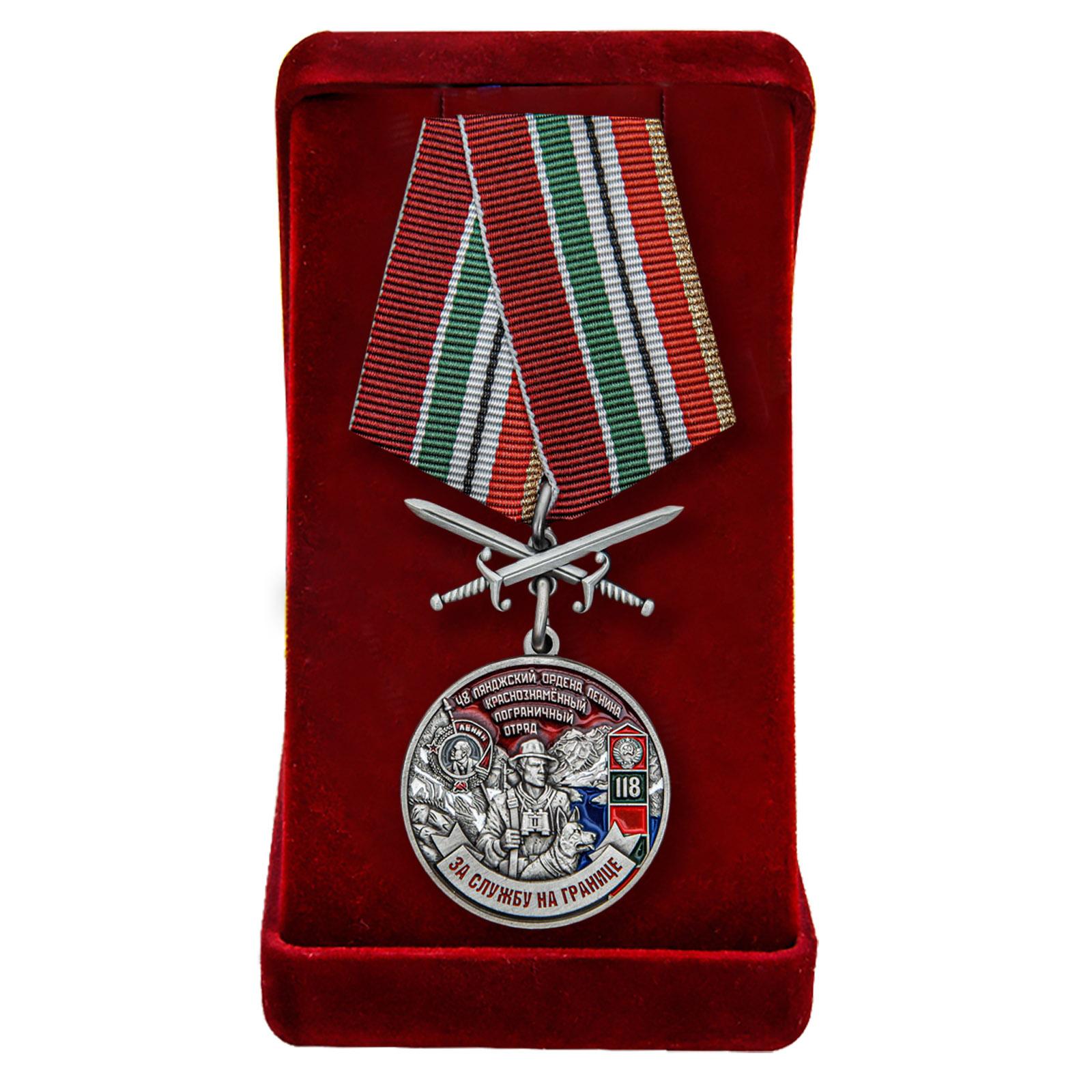 Купить медаль За службу в Пянджском пограничном отряде в подарок