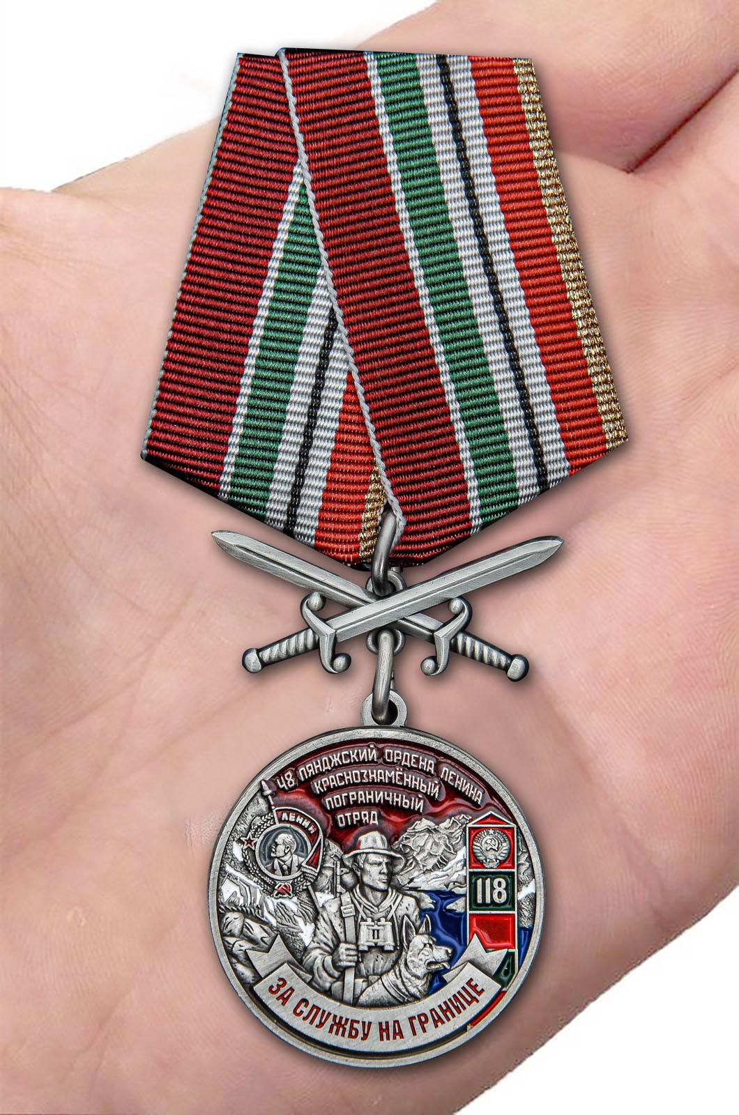 Латунная медаль За службу в Пянджском пограничном отряде - вид на ладони