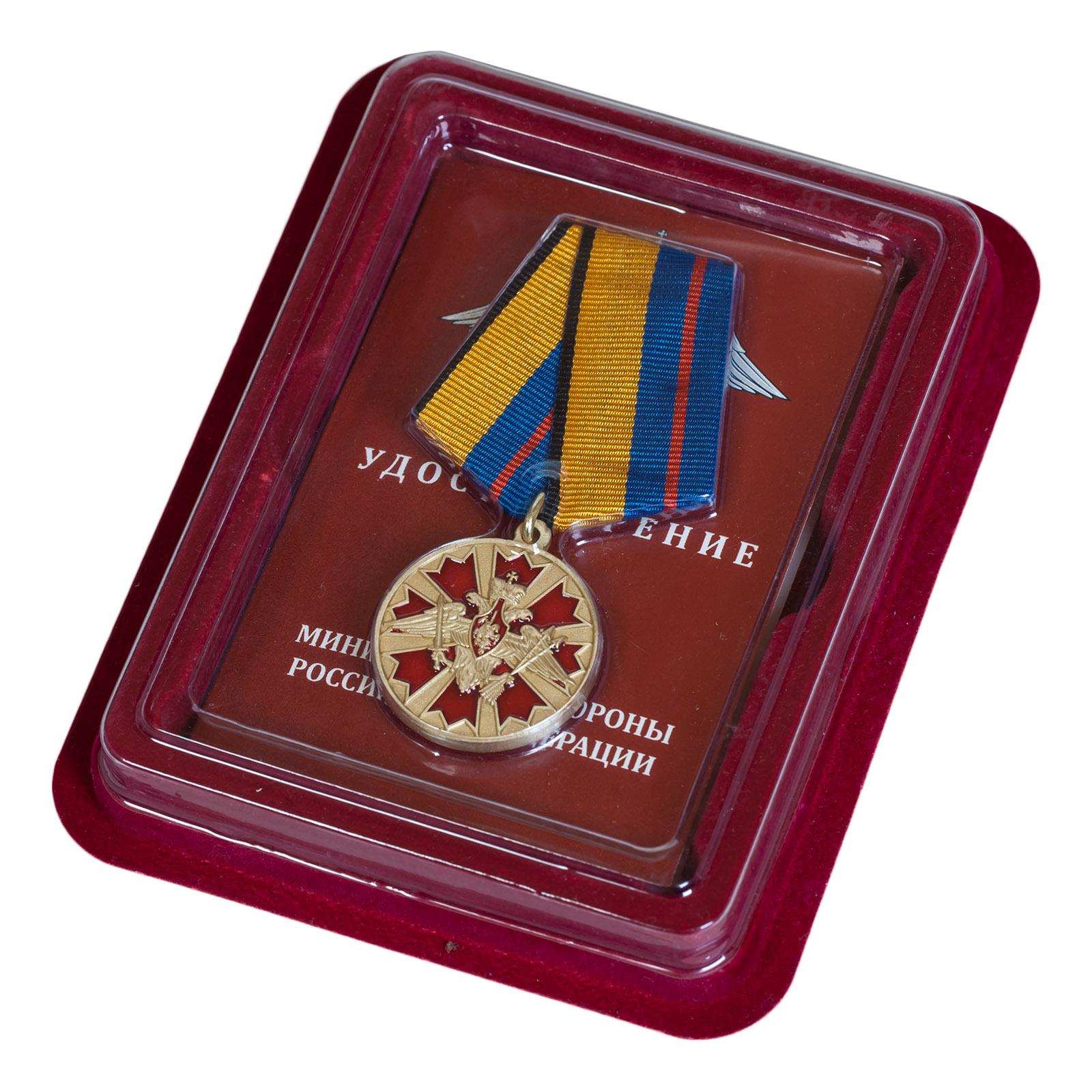 Латунная медаль За службу в Ракетных войсках стратегического назначения - в футляре