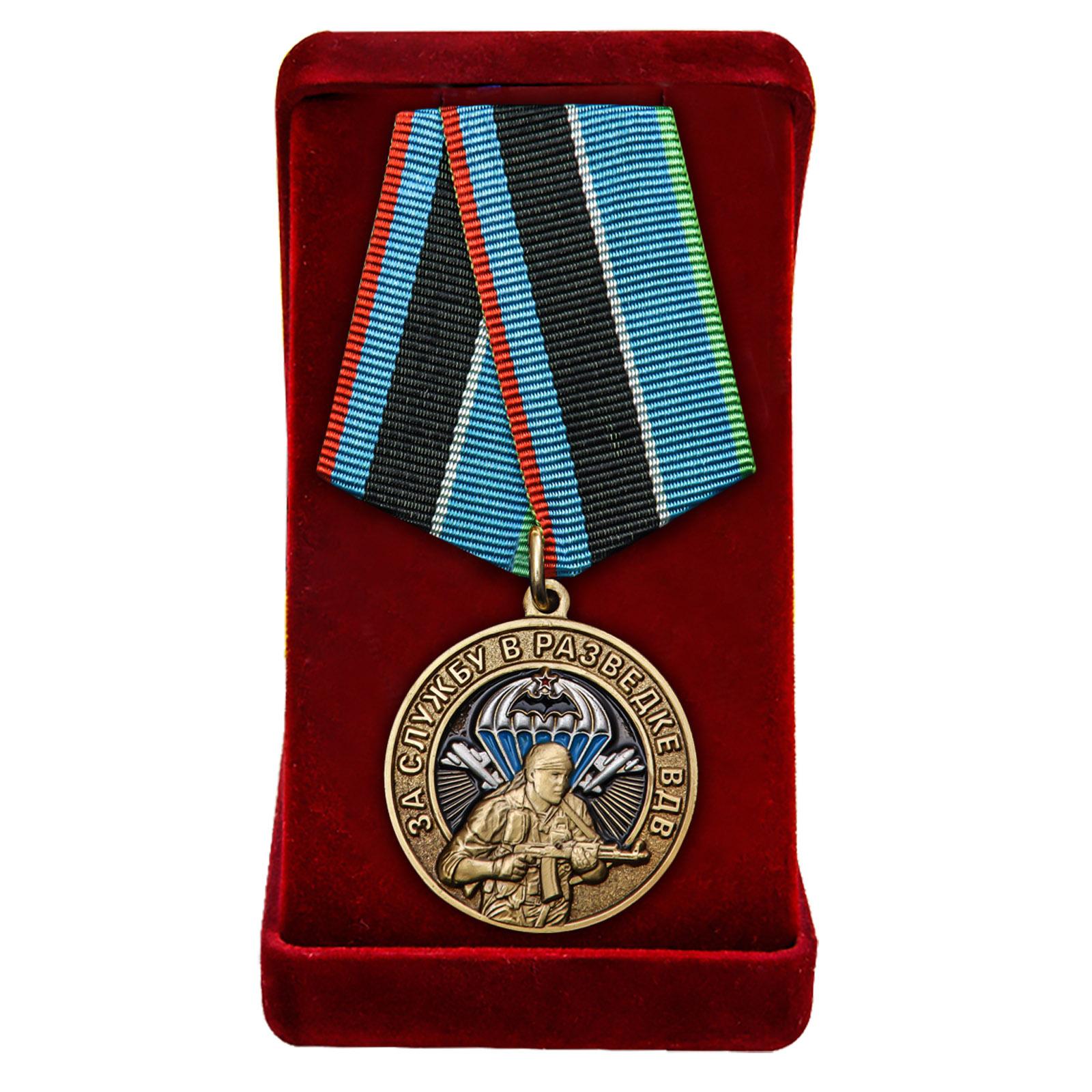 Купить медаль За службу в разведке ВДВ в подарок с доставкой