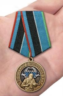 Латунная медаль За службу в разведке ВДВ - вид на ладони