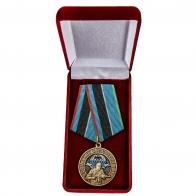 Латунная медаль За службу в разведке ВДВ - в футляре