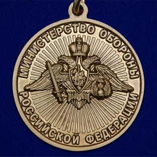 Латунная медаль За службу в разведке ВДВ