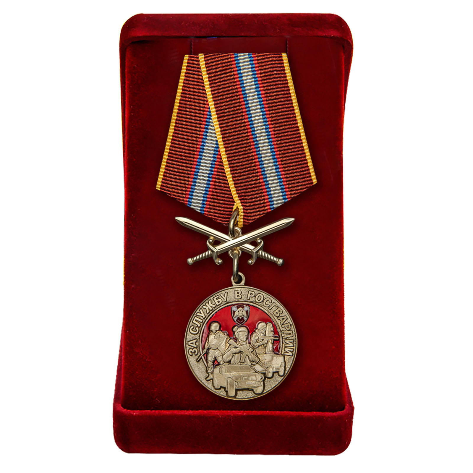 Купить медаль За службу в Росгвардии с доставкой