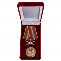 Латунная медаль За службу в Росгвардии - в футляре