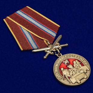 Латунная медаль За службу в Росгвардии - общий вид